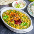 This Indian-Style Vegan Spinach Lentil Curry is delicious comfort food perfect for a weeknight meal. This vegetarian dinner is a cheap healthy meal ready in 30 minutes.